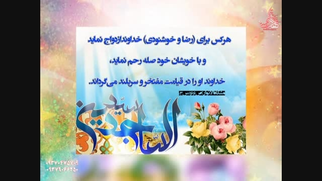 احادیث تصویری امام سجاد علیه السلام- حاج محمود کریمی