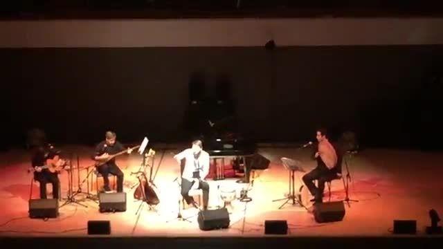 سامی یوسف-اجرای ترانه فارسی جان جانان در کنسرت بیرمنگام