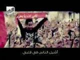 شعر زیبای عربی در مورد  بحرین