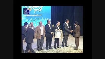 پنجمین جشنواره ملی ارتباطات و فناوری اطلاعات-فاوا