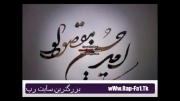 صحبت های جدید تتلو درباره عید نوروز