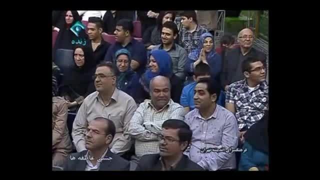 استند آپ کمدی حسن ریوندی در جشن عاطفه ها