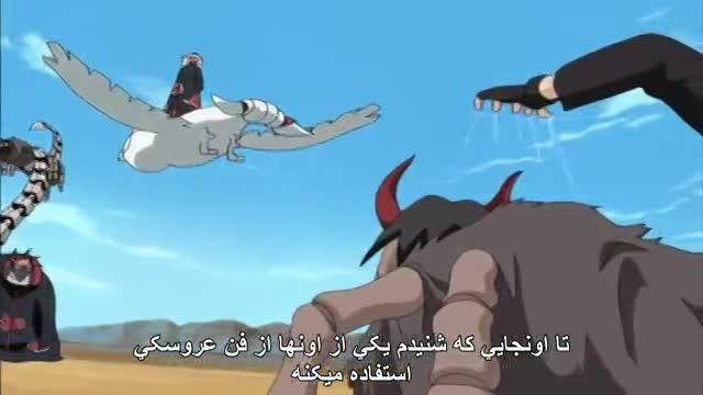 ناروتو شیپودن قسمت 8 (صوت انگلیسی) - Naruto shippuden 8