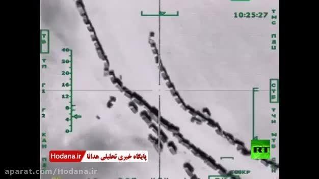 حمله خلبانان روسی به 500 نفتکش داعش