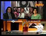 جا زدن سه کمدین در صدای آمریکا به عنوان زندانی سیاسی