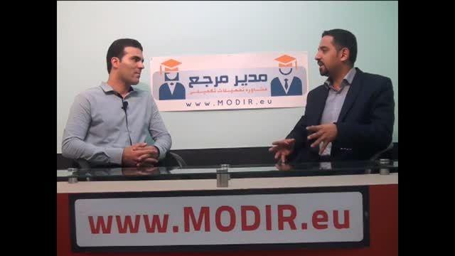 مصاحبه مهندس تاجیک مدرس ریاضی مدیریت MBA کارشناسی ارشد