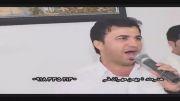 اهنگ شاد کردی - خواننده بهمن مهران فر