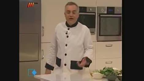 پیتزای بادمجان - آموزش آشپزی