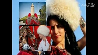 آهنگ زیبای ترکمنی - آهنگ ترکی ترکمنستانی