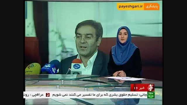 بهبود رتبه ایران در فضای کسب و کار
