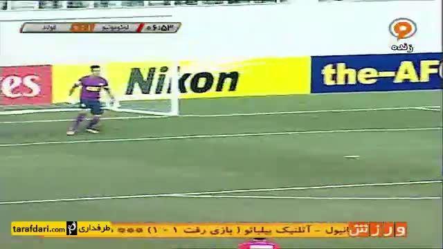 خلاصه بازی لوکوموتیو 1-1 فولاد خوزستان