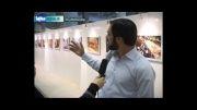 نگاهی به بیست و دومین نمایشگاه بین المللی قرآن کریم