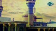 تیزر شهادت امام جواد - وارث پایگاه اطلاع رسانی هئیات