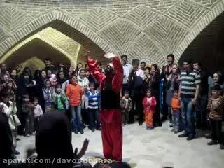 داوود بهرا - حاجی فیروز - حمام قجر قزوین