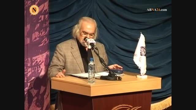 شعر خوانی استاد مجاهدی در سوگواره شعر فاطمی
