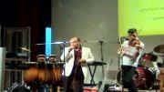 اجرای زیبای گروه پیمان