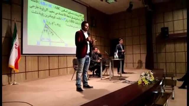 برنامه ریزی در کنکور با مشاور متفاوت کنکور ایران
