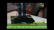 دانلود فیلم روبات نماز خوان در شبکه 4 (خبر تصویری)