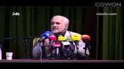 هشدار جدی دکتر عباسی به بانک مرکزی جمهوری اسلامی ایران