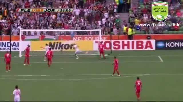 اردن 5 - 1 فلسطین (جام ملت های آسیا 2015)