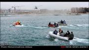 دریاچه مصنوعی چیتگر-شهدای خلیج فارس