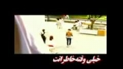 آهنگ جای خالیت با صدای امید اسدی موزیک ویدئو