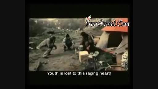 سنگ صبور محسن چاوشی ، فیلم سنتوری
