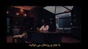 سامی یوسف - من امید شما هستم  با زیر نویس فارسی