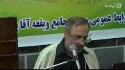 محفل انس با قرآن شب 23 رمضان مسجد آقاپورنور - قسمت اول