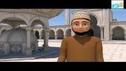 انیمیشن زیبای آموزش نماز عید(اهل سنت)
