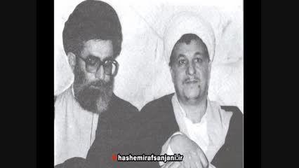 روایت رهبری از نزدیکی هاشمی به امام