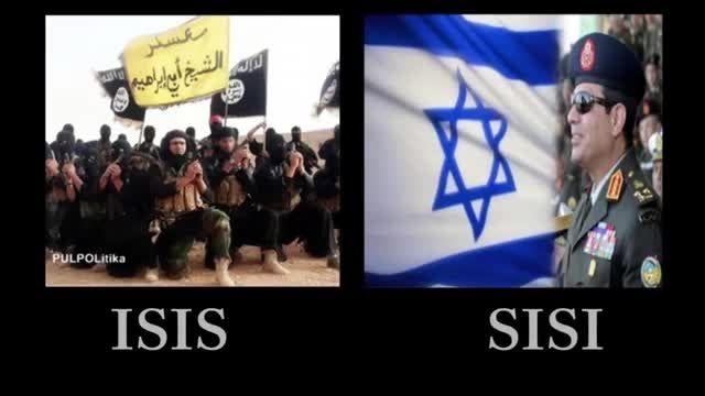داعش سگ کیه ؟ واسه چی اومده؟