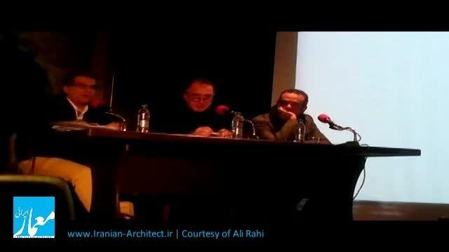 Iranian-Architect.ir/video-0010