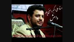 همه چیز درباره گروه نجس داعش - استاد علی اکبر رائفی پور