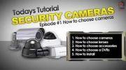 چگونه دوربین های امنیتی مناسب برای خود انتخاب کنیم