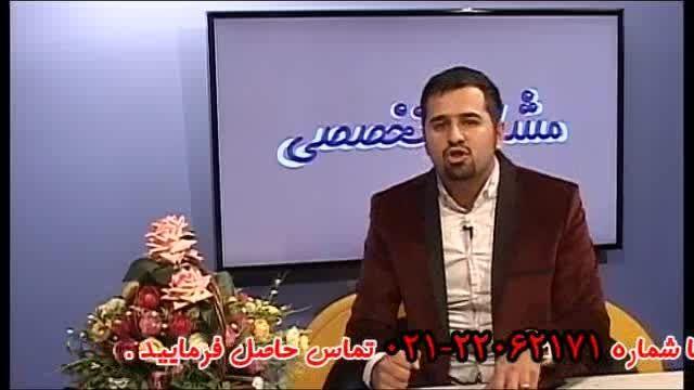 کنکور با مشاوره مهندس کرمانیها مشاور برتر کنکور ایران