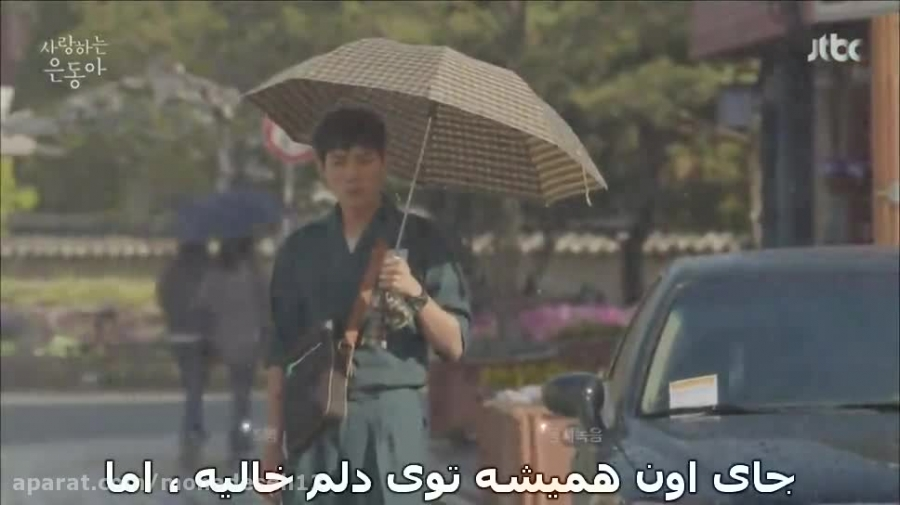 سریال عشق من ایون دونگ۲۰۱۵-قسمت 2 پارت 1
