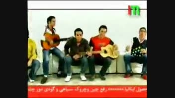 بهنام علمشاهی - لوس
