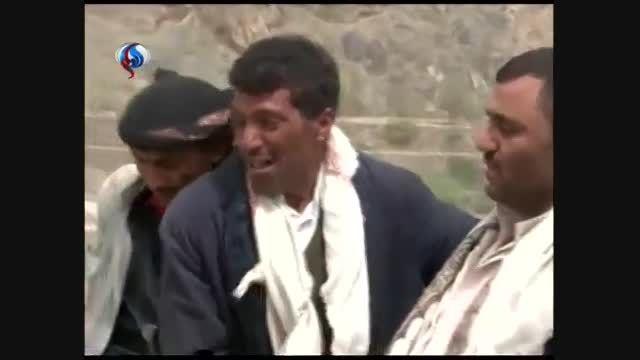 افزایش تلفات تجاوز عربستان به یمن + فیلم