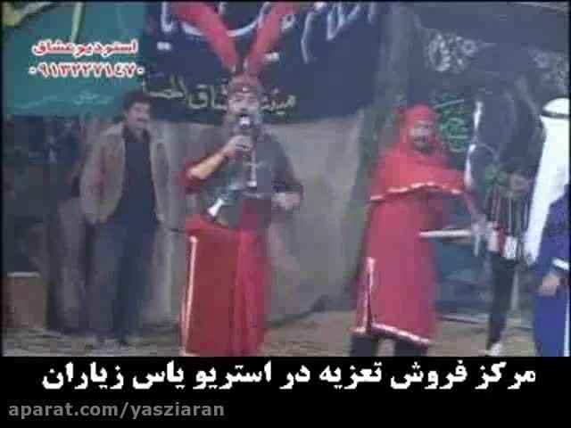 شاهکار امینی و حمید معینیان - خدایی ببین حال کن