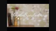 آموزش آرایش چشم (سایه چشم)