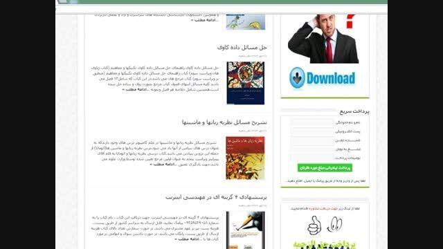 جامع ترین مرجع دانلود تحقیق، مقاله، سمینار و پایان نامه