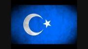 ترانه شاد ترکی چینی-ترکی اویغوری-ترکستان شرقی