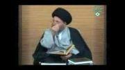 سلسله مباحث «معرفة الله» (3) - زبان فارسی