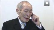 مرد ۱۱۱ ساله ژاپنی، پیرترین مرد دنیا