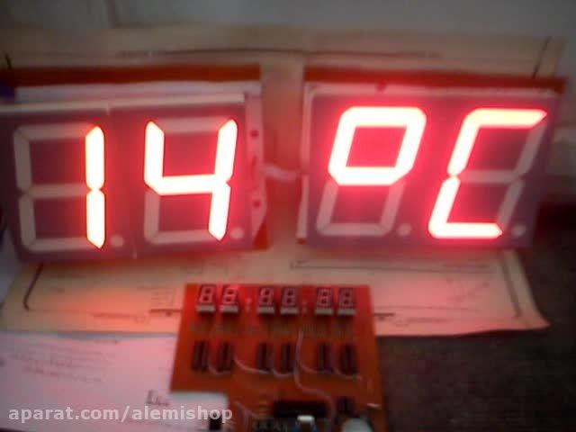 ساعت دیجیتالی(RTC)سالُنی با نمایشگرهای بسیار بزرگ