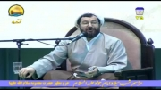 حدیث امام جواد علیه السلام + شرح توسط حجت الاسلام ماندگاری