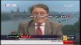 تاریخچه العربیه رسانه وهابی