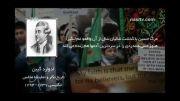 روایت غیر مسلمانان از امام حسین