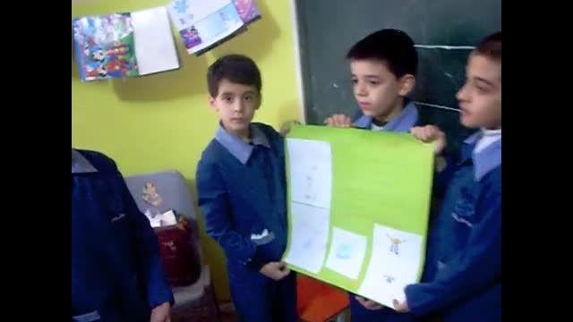 تدریس تلفیقی فارسی و علوم در پایه دوم